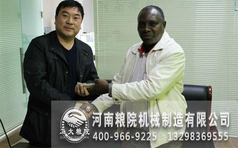 我公司玉米机械在坦桑尼亚莫罗戈罗贡献力量